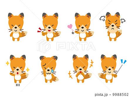 狐 きつね キツネ 動物 ポーズ 表情のイラスト素材 9988502 Pixta