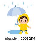 雨具 ベクター 男の子のイラスト 9993256