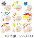 バリエーション シニア 表情のイラスト 9995233