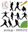 選手 ベースボール 白球のイラスト 9995252