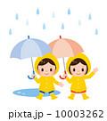 雨具 ベクター 雨のイラスト 10003262