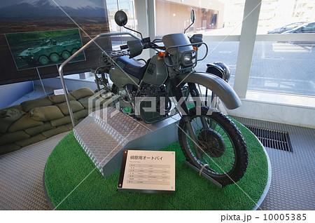 偵察用オートバイ 陸上自衛隊広報センター ( りっくんランド ) 10005385