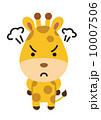ベクター 怒る キリンのイラスト 10007506