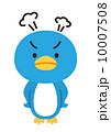 ベクター 怒る ペンギンのイラスト 10007508