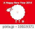 羊のおしりメッセージ 10019371