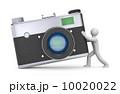 狙い 目的 意図のイラスト 10020022