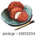 ohagi14318pix1 10033254