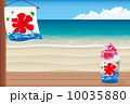 かき氷 ベクター 海のイラスト 10035880