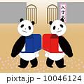 ランドセル 入学式 パンダのイラスト 10046124