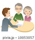 受付 人物 夫婦のイラスト 10053057