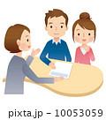受付 人物 夫婦のイラスト 10053059