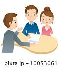 受付 人物 夫婦のイラスト 10053061