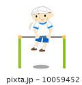 鉄棒 男の子 子供のイラスト 10059452