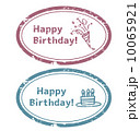 ベクター スタンプ 誕生日のイラスト 10065921