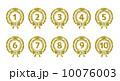 ランキング ベクター セットのイラスト 10076003