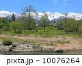 山村 山里 里山の写真 10076264