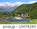 山里 風景 里山の写真 10076265