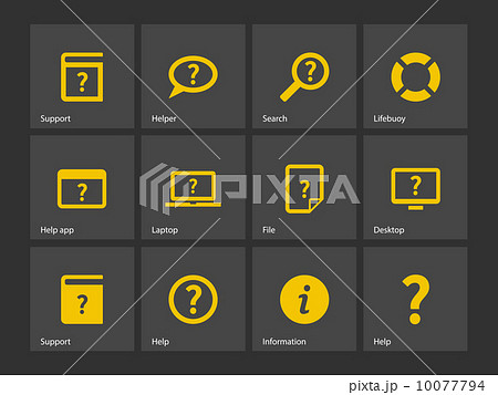 Help and FAQ icons. 10077794
