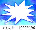 爆発 破裂 爆のイラスト 10099196
