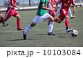 高校サッカー 10103084