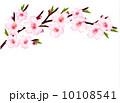 のぼり バナー 背景のイラスト 10108541