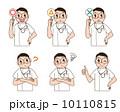 医者 バリエーション 男性のイラスト 10110815