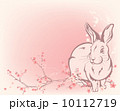 spring background with cute easter rabbit sitting among pink flowers 10112719