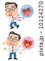 心臓病 心疾患 ビジネスマンのイラスト 10124270