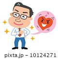 心臓病 心疾患 ビジネスマンのイラスト 10124271