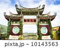 仏 釈迦 ブッダの写真 10143563