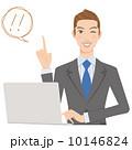 ビジネスマン パソコン 男性 10146824