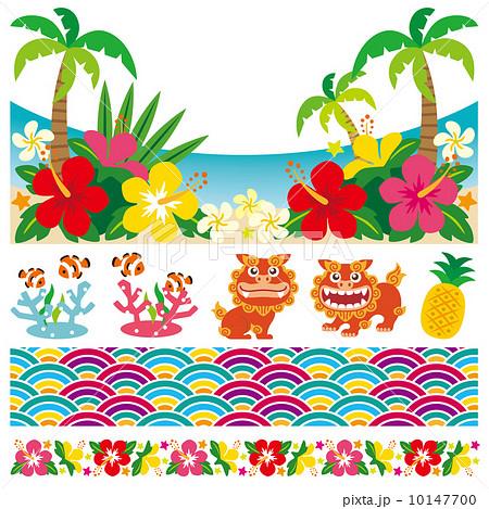 シーサー 沖縄 イラストのイラスト素材 10147700 Pixta