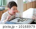 オセロ オセロゲーム 子どもの写真 10168979