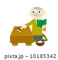 囲碁 10185342