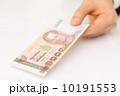バーツ紙幣 10191553