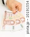 バーツ紙幣 10191554
