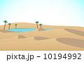 砂漠のオアシス 10194992