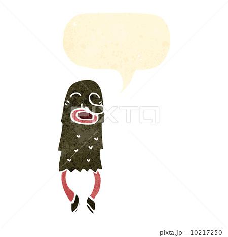 funny retro cartoon monsterのイラスト素材 [10217250] - PIXTA