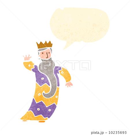 one of the three kings retro cartoonのイラスト素材 [10235693] - PIXTA