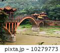 アーチ アーキテクチャ 建築の写真 10279773