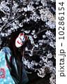 桜と女性 10286154