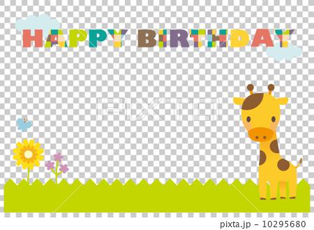 生日賀卡動物背景 10295680