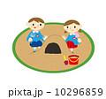 砂遊び 10296859