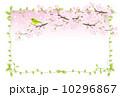 桜とうぐいすのフレーム 10296867