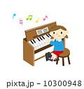 オルガンを弾く子供 10300948