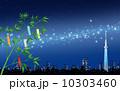 東京スカイツリーと天の川 10303460
