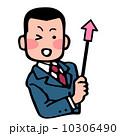 男子 ベクター 指示棒のイラスト 10306490