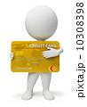 小さい 狭い カードのイラスト 10308398