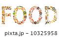 food isolated on white background 10325958