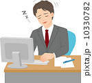 ベクター ビジネスマン 男性のイラスト 10330782